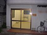 フロイントハイム樋口103(外観入り口).JPG