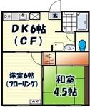 メゾンナルセ101(間取図).JPG