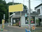 川端店舗2.jpg