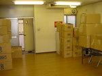 成瀬台2丁目貸店舗事務所2-B室内②.JPG